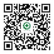 天水安监局新版官网